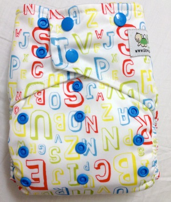 Glow Bug Alphabet Cloth Diaper